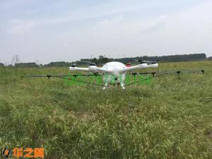 GA6-植保无人机