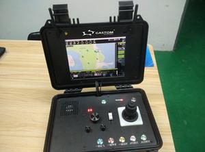 W11无人机地面站