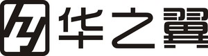 深圳市华之翼科技有限公司